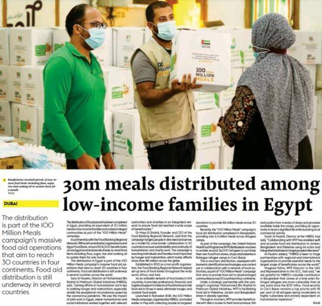 100 Million Meals campaign distributes 30mm meals in Egypt