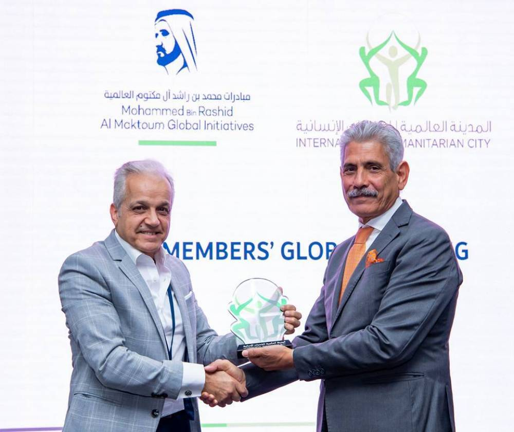 FBNR received recognition award during  IHC Global Meeting